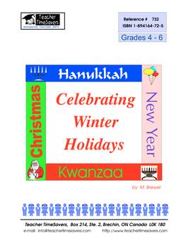 Kwanzaa Hannukkah Christmas