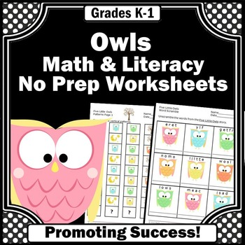 Owls Theme, 1st Grade Math and Literacy Centers, Emergency Sub Plans