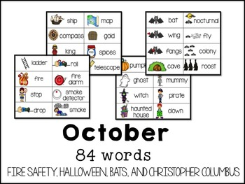 Thematic Word Wall Growing Bundle {856 Words & Counting!}