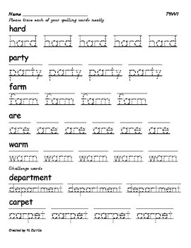 Theme 4 Spelling and High Frequency Word Bundle 2nd Grade Houghton Mifflin