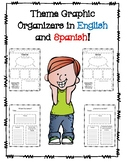 Theme Graphic Organizers in English and Spanish!