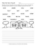 Theme Park Parts of Speech Worksheets | Nouns, Verbs, Adje