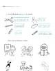 Theme Worksheet - Back to School
