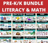 Themed Literacy and Math Centers BIG BUNDLE