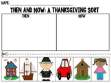 Then and Now: A Thanksgiving Sort