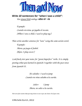 Then and Now Writing Worksheet-Imperfect & Present tense