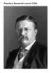 Theodore Roosevelt Jr. Handout