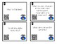 Theory of Continental Drift Task Cards