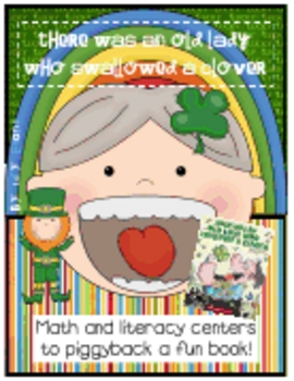 There Was An Old Lady Who Swallowed A Clover... St. Patrick's Day