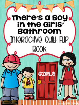 There's a Boy in the Girls' Bathroom Interactive Quilt Flip Book