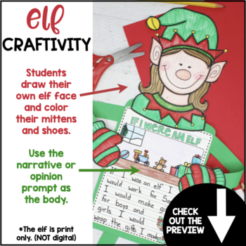 Elf Journal and Elf Writing Prompts and Craftivity   Elf Crativity