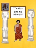 Greek Mythology  - Theseus and The Minotaur - Reader's Theatre