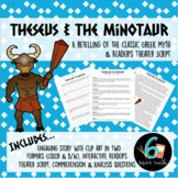 Theseus and the Minotaur Bundle