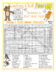 Things I Love and Hate About Summer Word Search Puzzles