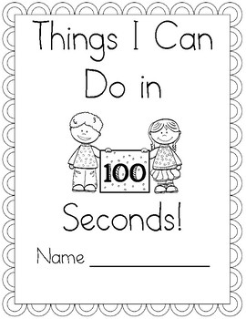 Things I can do in 100 seconds for 100th day of school