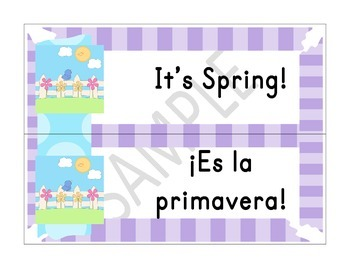 Things for Spring Word Wall Display (English and Spanish)