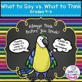 Think It vs. Say It, Grades 4-6