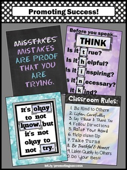Back to School Classroom Rules Posters
