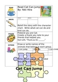Think Tank: Cat Can Jump