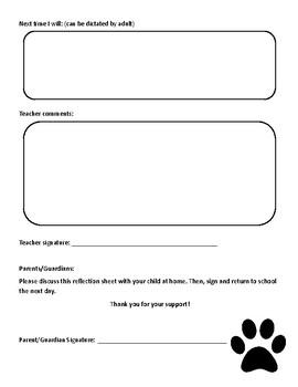 Think Time - Behavior Reflection Sheet (K) Pawprint Theme