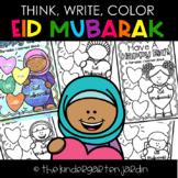 Think, Write, Color | Eid Mubarak Freebie | Amanda Emily