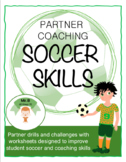 FREEBIE: Fun soccer skills assessment lesson with extensio