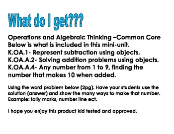 Think your way into Common Core