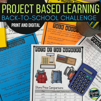 Project Based Learning Math Problem Solving: Back to School Shopping (PBL)