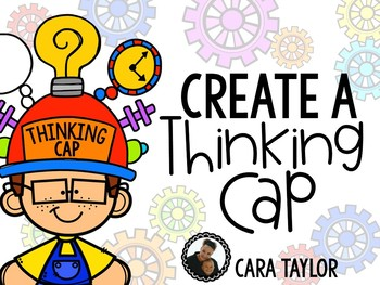 thinking cap growth mindset stem project by cara s creative playground rh teacherspayteachers com  thinking cap clipart