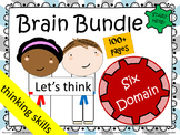 Thinking Skills BUNDLE K-2