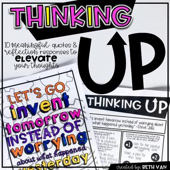 Thinking Up! Classroom Quotes and Reflections