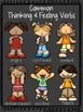 Thinking & Feeling Verbs - Canadian and American Spellings Included