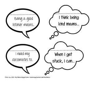 Thinking and Writing Freebie
