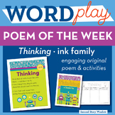 Thinking - ink Word Family Poem of the Week - Fluency Poem