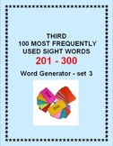 Third 100 Most Frequently Used Sight Words -3rd- Interactive