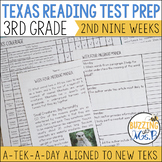 Third Grade Texas Reading Test Prep for the 2nd Nine Weeks