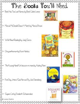 Third Grade BILINGUAL Back to School Activity Pack - Start the Year Right!