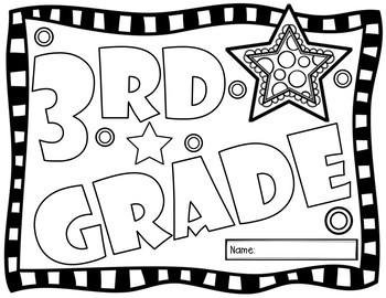 Third Grade Back to School Glyph Activity