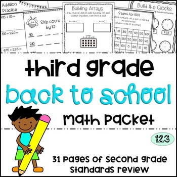 Third Grade Back to School Math Packet -Second Grade Standards Review {NO PREP}