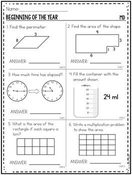 Third Grade Beginning of the Year Math Assessment by Berry ...