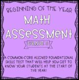 Third Grade Beginning of the Year Math Assessment