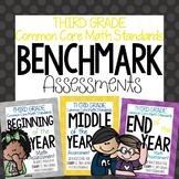 Third Grade Benchmark Math Assessment BUNDLE