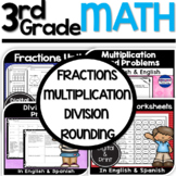 Third Grade Bilingual Math Bundle in English & Spanish