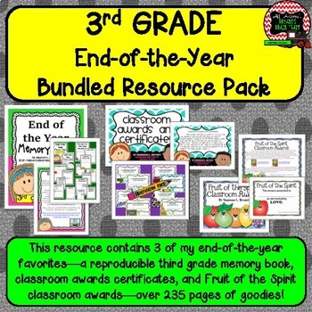 Third Grade Bundled Resource Pack (End of the Year Memory Book and Awards)