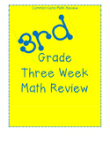 Third Grade CCSS 3 Week Math Review