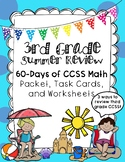 Third Grade CCSS Summer Math Review Packet, Task Cards, and Worksheets--60 Days!