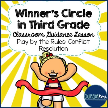conflict resolutions for third grade