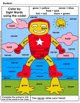Third Grade: Color by Sight Word Sentences - 004