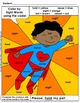 Third Grade: Color by Sight Word Sentences - 013
