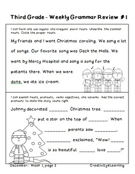 Third Grade Common Core Daily Grammar Review - December Edition
